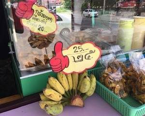タイのバナナの話。食べ方4選。