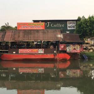 タイ語に挑戦(4)文字に挑戦。看板の文字が読みたい、その2。