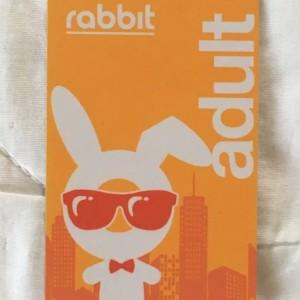 タイのRabit LINE payはいいね。突然、クレジットカードからの支払いができなくなった。結果は?