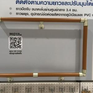 タイで使っている介護器具の紹介。家では、病院方式が使いにくい場合もある。