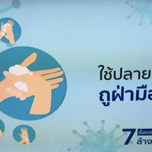 タイ入国のハードルがこの4月より緩和される。コロナウイルスワクチン接種の広がりを受けて。
