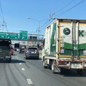 タイでコロナパンデミックの中のドライブ挑戦(2)。90days notify にイミグレに行ってきた。